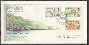Brunei, Scott cat. 516-518. Various Flowers issue. First day Cover. *