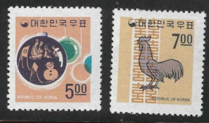 Korea Scott 628-9 MNH** 1968 Christmas New Year set CV$18