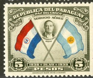 PARAGUAY C115 MNH BIN $.60