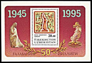 Uzbekistan 62, MNH, End of WWII 50th anniversary souvenir sheet