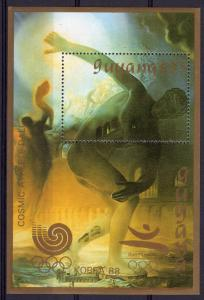 Guyana 1989 Sc#2023 Korea-Barcelona Olympics/Cosmic Athlete by DALI Gold SS MNH