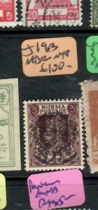 BURMA JAPANESE OCCUPATION (P1501B) KGVI 1A  SG J19B SIGN ROWELL   MNH