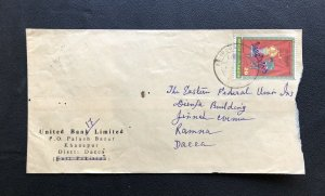 Bangladesh 1972 hs ovpt Pakistan Cover  world cup field Hockey Spain Solo Frank