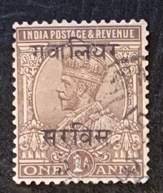 STAMP STATION PERTH India #O29 KGV Overprint Official Used  1923