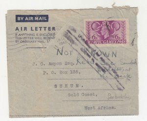 GOLD COAST, 1948 inwards GB 6d. Airletter to SUHUM, UNKNOWN handstamp, returned