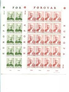 Faroe Islands 1980  mini sheets . Mint   VF NH