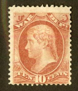 US Stamps # O88 10c War Dept FVF OG HINGED Fresh And Scarce