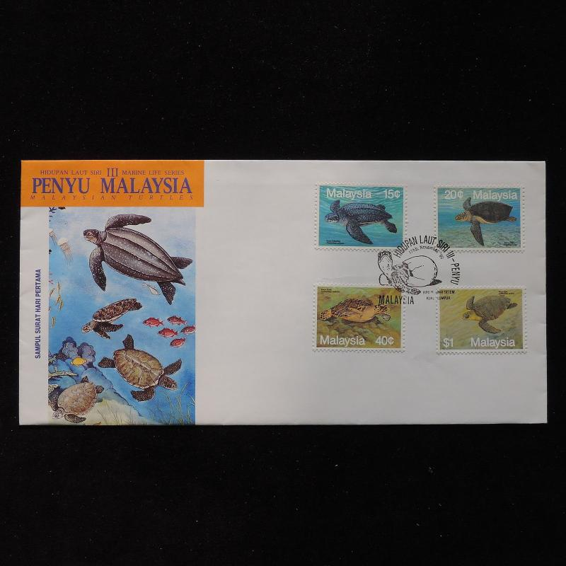 ZS-AC032 MALAYSIA - Marine Life, 1990 Fdc, Malaysian Turtles Cover