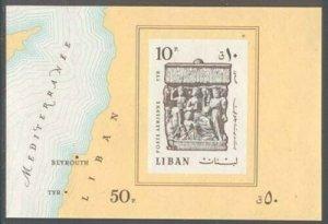 Lebanon 1968 Imperf Archeology S/S Sc# C555a NH