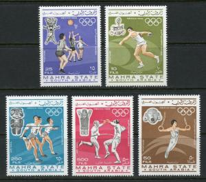 MAHRA STATE SOUTH ARABIA SET OF 5 MEXICO OLYMPICS 1968 STAMPS NH