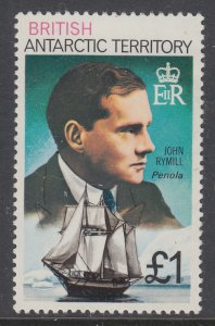 British Antarctic Territory 59 Sailing Ship MNH VF