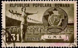Romania Scott 763 Used.