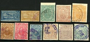 Colombia 1903 Range of Pictorials 5c to 5P Imperf cv£65+ (11v) FU Stamps