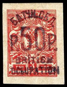 Batum Scott 48 Gibbons 39 Mint Stamp