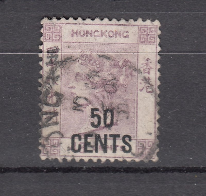 J28266 1891 hong kong used #62 queen ovpt