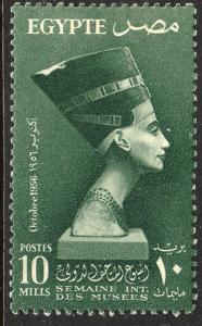 EGYPT 387, MUSEUMS WEEK, QUEEN NEFERTITI, 10M. UNUSED, H OG. F-VF. (381)