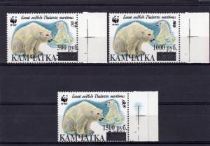 Kamchatka Peninsula 1996 WWF Polar Bears Set (3) Black ovpt.MNH