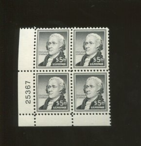 United States Postage Stamp #1053 MNH VF Plate No. 25367 Block of 4