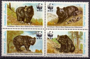 Pakistan. 1989. Quart 759-62. WWF Bears. MNH.