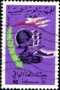 Soldiers, Tanks & Planes, Libya stamp SC#384 used