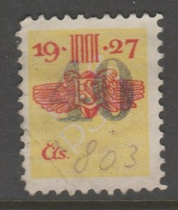 Unknown? 1927 train parcel stamps railway- 4-18 -(help ID?)