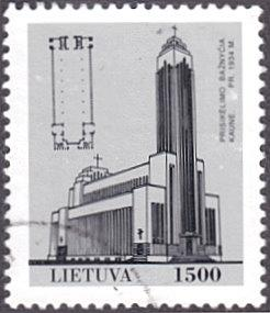 Lithuania # 439 used ~ 1500k Christ Church of the Resurrection