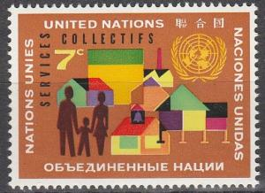 United Nations #101  MNH  (S7469)