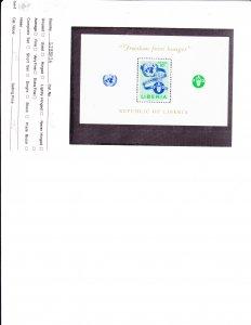 LIBERIA SOUV SHEET FREEDOM FROM HUNGER  1963 MNH SCOTT # C150