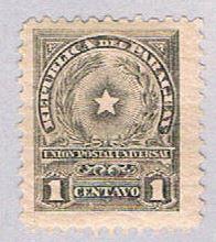 Paraguay J5 MLH Numeral 1913 (BP30814)