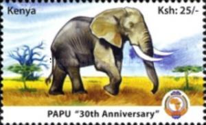 Kenya 2010 The 30th Anniversary of PAPU, MNH