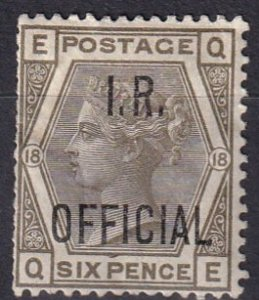 Great Britain #O6  Unused CV $600.00  (Z1473)