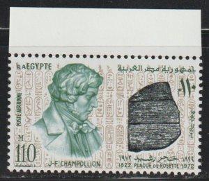 Egypt  SC C153  Mint Never Hinged