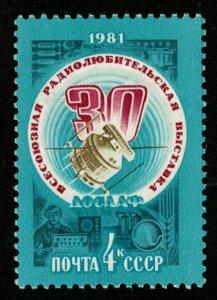 1981, Soviet Union, MNH, **, 4 kop (T-8051)