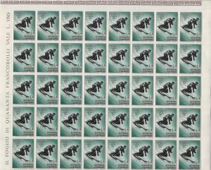 San Marino 1955  olympics mnh  4 lira stamp sheet R19908