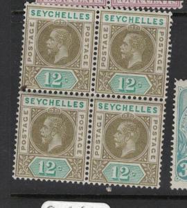Seychelles SG 74 Block of Four MNH (10dua)