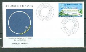 FRENCH POLYNESIA 1972  AIR   #C85...FDC
