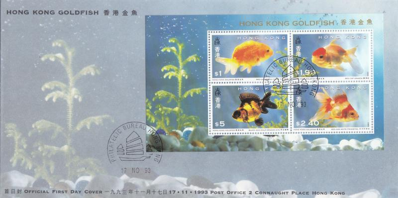 HONG KONG, 1993, GOLDFISH S/S ON GPO FDC, FRESH