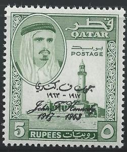 Qatar #46 5ru Mosque MNH