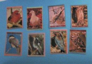 Equatorial  Guinea- Unlisted Imperf. Birds