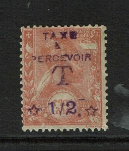 Ethiopia SC# J30, Mint Hinged, Hinge Rems, two very sm, shallow hinge thins