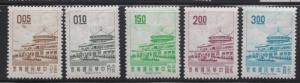 Republic of China 1971 Sun Yat - sen Building Short Set Scott 1702-9 5 Stamps