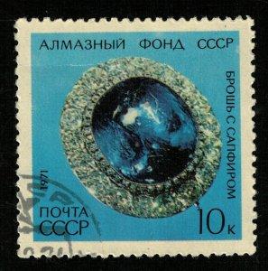 1971, Diamond Fund of the USSR, MNH, 10k (RТ-1112)