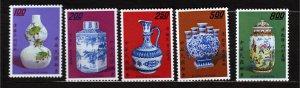 J22943 JLstamps 1972 taiwan set mlh #1758-62 porcelain art
