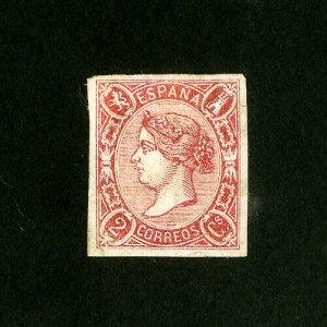 Spain Stamps # 67 VF Unused Catalog Value $325.00