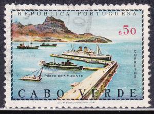 Cape Verde 345 USED 1968 Sao Vincente Harbour