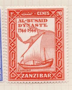 Zanzibar 1944 Early Issue Fine Mint Hinged 20c. 170202