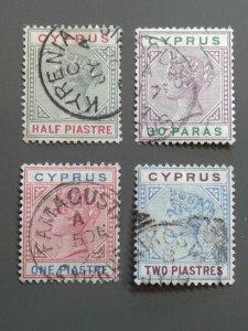 Cyprus 28-31 F-VF used. Scott $ 10.25