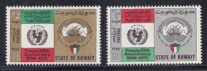 Kuwait Scott #537-538 MH
