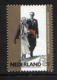 Netherlands 1987  MNH  Royal Golden Wedding