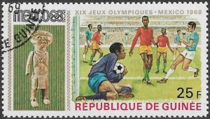 Guinea 1968 Scott # 525 NH CTO. Free Shipping for All Additional Items